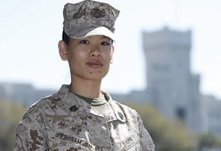应用 to The Citadel's Active Duty program